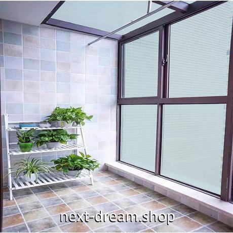 ウィンドウティントフィルム ライトブルー VLT 可視光透過率75% ナノセラミック 50×90cm 車や家の窓ガラスに m03142