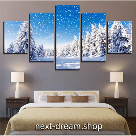 【お洒落な壁掛けアートパネル】 小さめサイズ5点セット 自然風景 雪景色 森林 青空に雪 ファブリックパネル DIY インテリア m04978