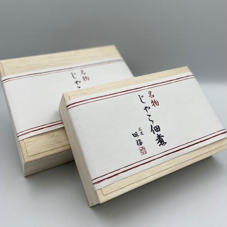 <高級木箱(中)>じゃこ佃煮4パック入り