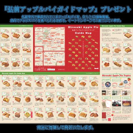 【弘前アップルパイシリーズ】3点セット(弘前アップルパイレシピBOOK×ログノート×クリアファイル)