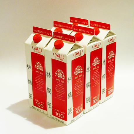 【青森県産りんご果汁100%ジュース】林檎園 ストレート100 1リットル 6本入り〈ゴールド農園〉