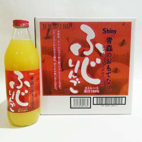 【青森県産りんご果汁100%ジュース】青森のおもてなし「ふじ」 1リットル 6本入り〈シャイニー〉