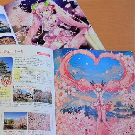 【桜ミク×弘前 コラボシリーズ】桜ミクと楽しむ101回目の桜