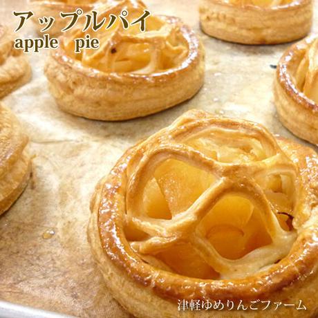 【冷凍便】 ゆめりんごpatisserie アップルパイ スタンダードタイプ 6個セット