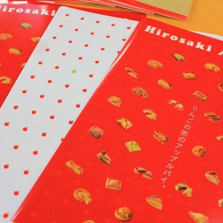 【弘前アップルパイシリーズ】クリアファイル~Hirosaki Apple Pie~  (2枚セット)