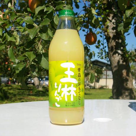 【青森県産りんご果汁100%ジュース】青森のおもてなし「王林」 1リットル 6本入り〈シャイニー〉