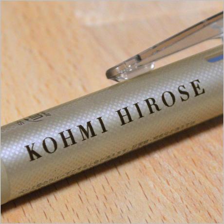 Kohmi Hiroseオリジナル フリクションペン / シャンパンゴールド