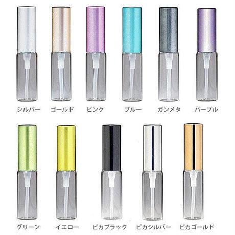 4ml アルミキャップアトマイザー(CLガラスAT 48095)日本製【メンズ 香水 フレグランス パフューム アロマ 除菌 詰替え容器 インテリア】