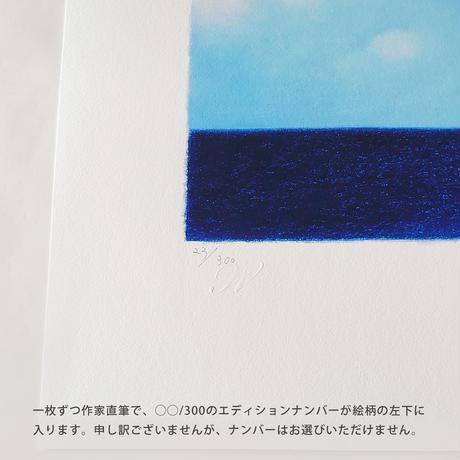 フレーム入りジクレー版画「大きな空の季節」