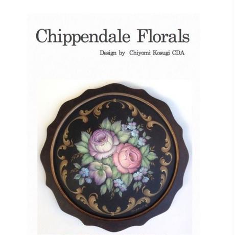 電子パケット;チッペンデール・フローラル; Chippendale Florals