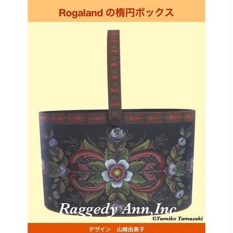 プリントアウト式パケットと素材のセット ;ログランドの楕円ボックス;