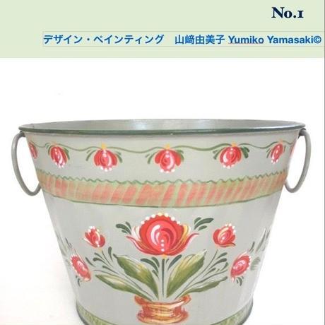 プリントアウト式パケット山﨑由美子©アメリカンスタイルのティンペインティングNo.1;