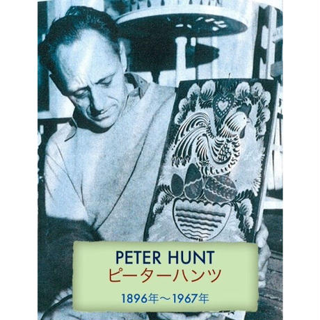 パケットとウッドのセット ;ピーター・ハンツのスタイルで描くスツール  ;
