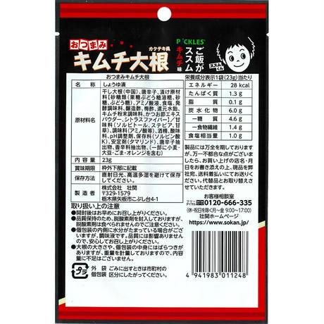 おつまみキムチ大根カクテキ風 23g×30入