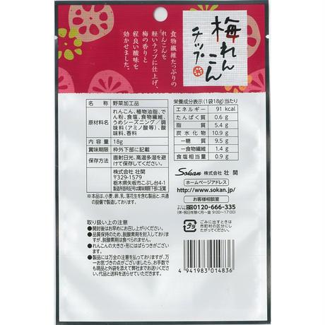 れんこんチップ梅味 18g×24入