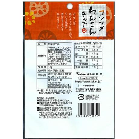 コンソメれんこんチップ 18g×24入