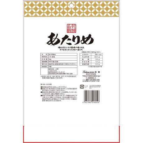 あたりめお徳用 94g×6入