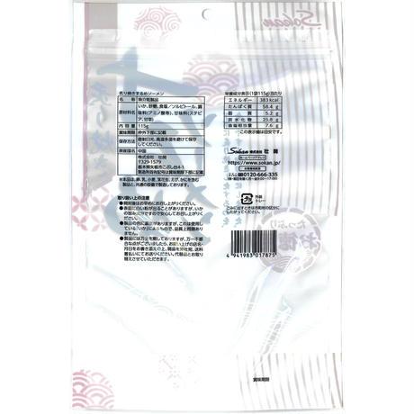 炙り焼きするめソーメンお徳用 115g×6入
