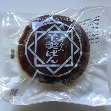 羊羹ぱん(5個)