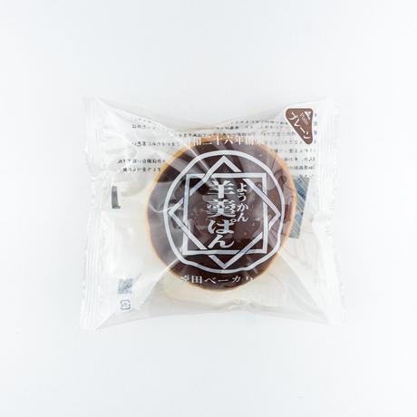 羊羹ぱん(40個)