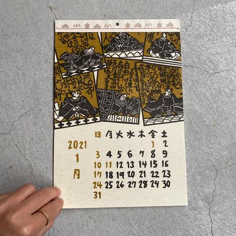 よつめ染布舎 2021年カレンダー