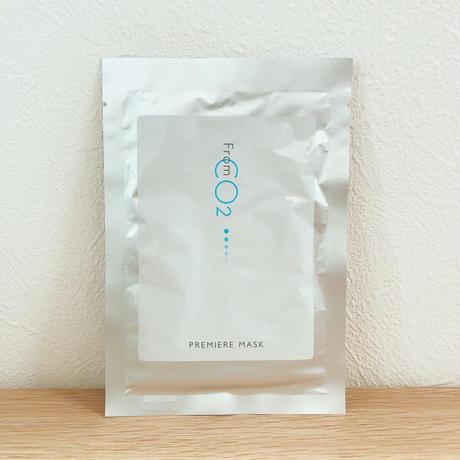 フロムCO2 プレミアマスク(炭酸シートマスク)