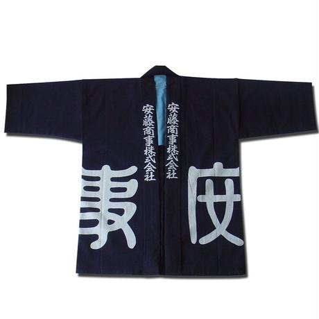 SHIB 酒袋鞄 L-24 半纏「安藤商店」 / HANTEN - Livery coat