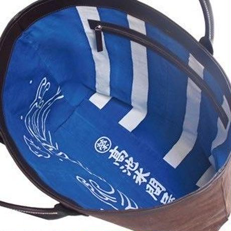 SHIB 酒袋鞄   L-43 半纏「高池氷問屋」 / HANTEN「'Wholesale Ice Merchant」