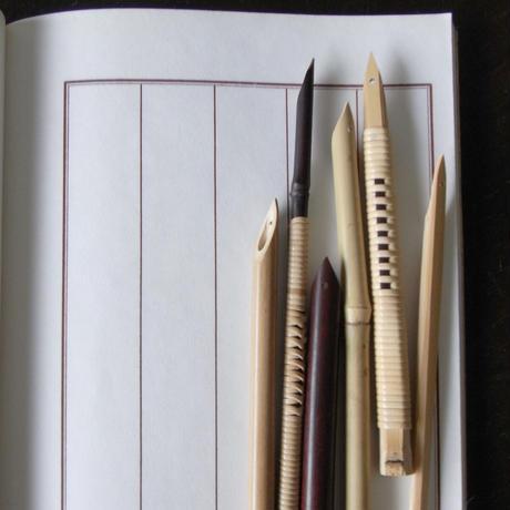 竹ぺん_藤巻    Bamboo Pen