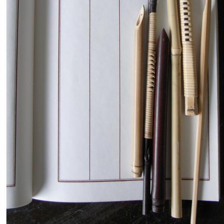 竹ぺん_鳳尾竹 Bamboo Pen_Houchikutake