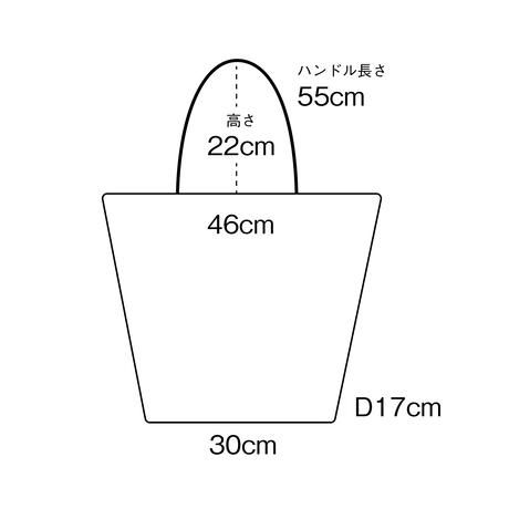 NEW   酒袋鞄 SHIB_M-30 / 長手ジャワ・イカット