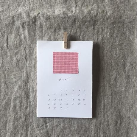 2020 hagireカレンダー