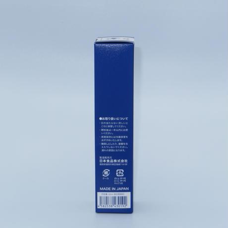 ひとすみ馬油(液状)/無香料 40ml