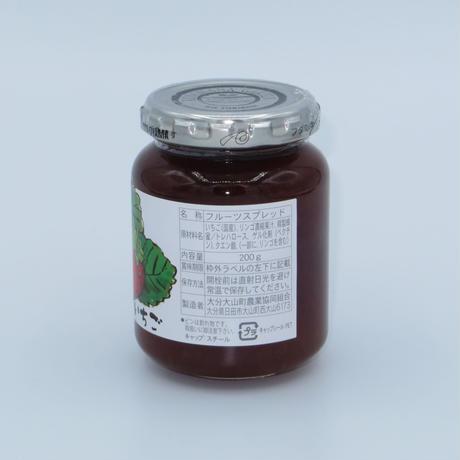 フルーツスプレッド『いちご』 200g