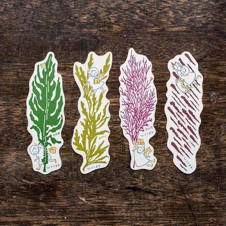 【セット】海藻のしおり4種類
