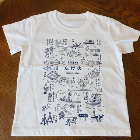 【キッズサイズ】たけのTシャツ