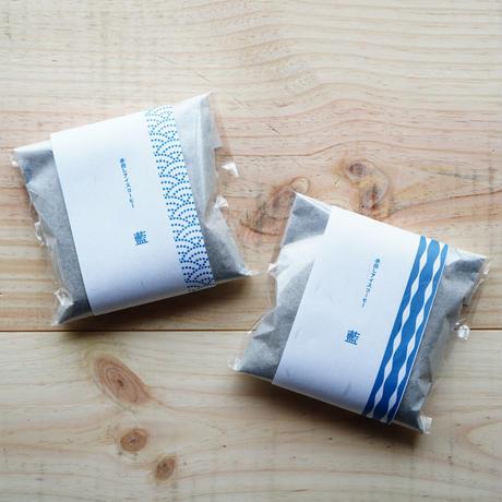 水出しアイスコーヒー藍×2