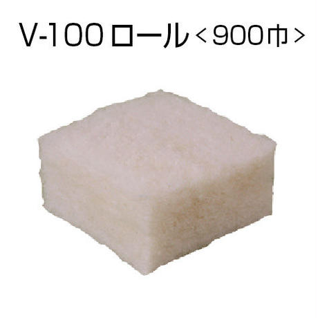 厚100×幅900×長10,500mm 1ロール入