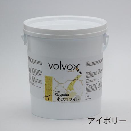 【2.5L缶】クレイペイント