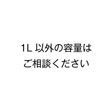 【1Lボトル】クレイペイント(調色品 gingko)