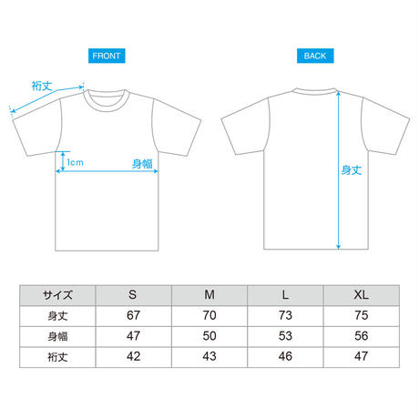 K.O. Tシャツ