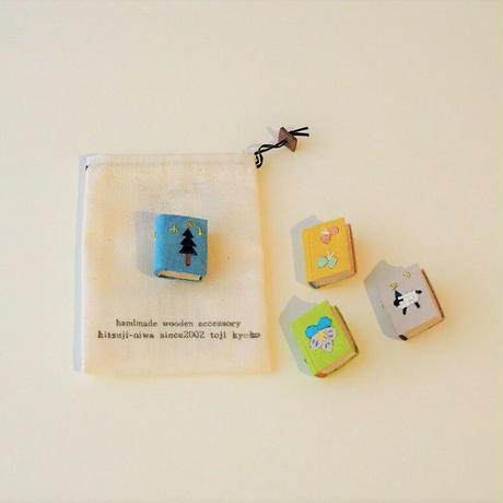 Book brooch  スミレとチョウ<完成品>