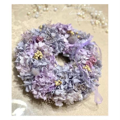 ラベンダーカラーふんわり紫陽花リース