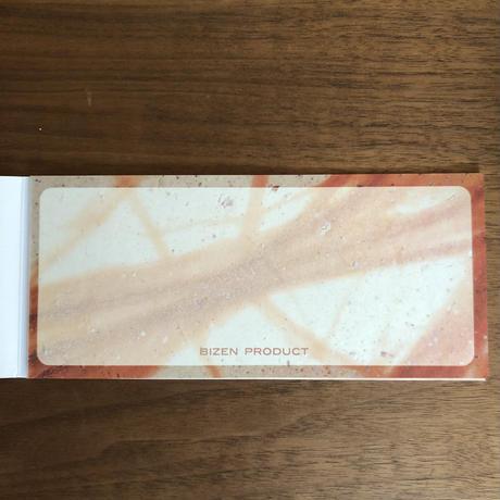 備前焼ひだすき柄の一筆箋(19枚)とパン(米粉のロデブ)1個