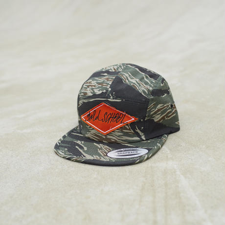 gold school tiger stripe jet cap