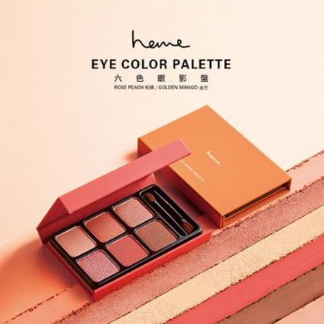 [即納商品]【heme】6色アイシャドウパレット  (全6色)