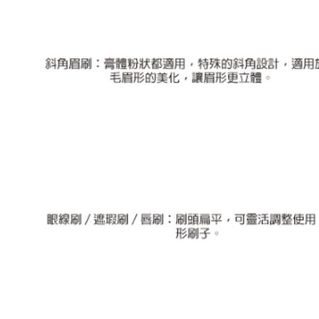 コンパクトメイクブラシ(5本セット)