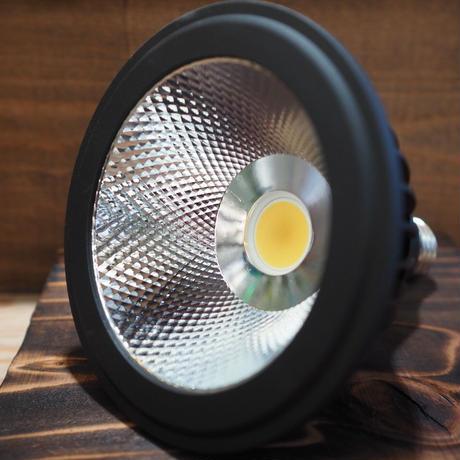 ◆ AMATERAS LED / 太陽光に最も近い植物育成ライト  【アマテラス】