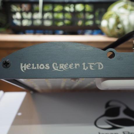 ★事前予約専用★◆ Helios Green LED PRO  シリーズ / 広域照射植物育成ライト 【ヘリオス PRO】