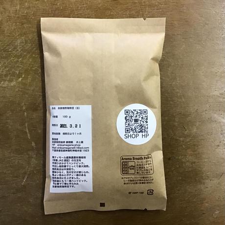 自家焙煎珈琲豆200g